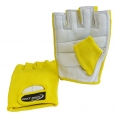Best Body Nutrition - Handschuhe Power gelb